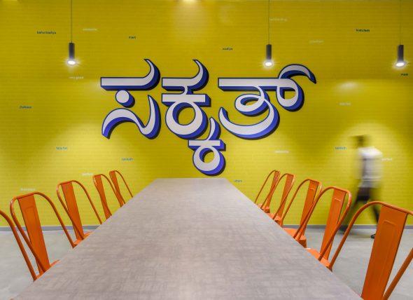 Flipkart's Workspace Branding Design, Branding and Communication